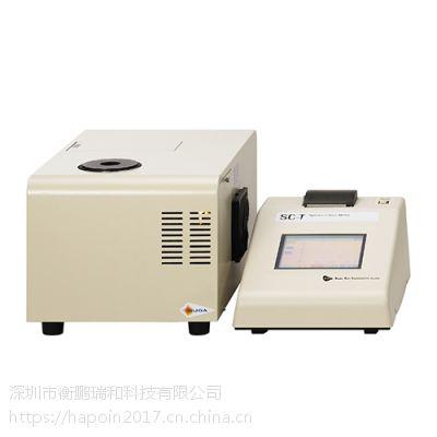 SUGA SC-T分光光度计SC-T45 衡鹏供应