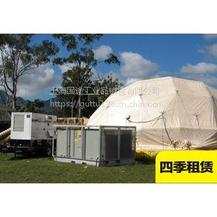 四季租赁出租销售20P车间办公室用单冷空调 PAC12000大功率户外篷房空调一体机制冷冷气机