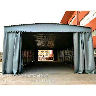 南宁户外烧烤帐篷移动停车棚装卸货篷临时厂棚推拉仓库雨棚洗车棚子