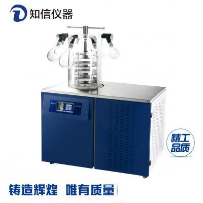 ZX-LGJ-27多歧管压盖型 实验室冻干机冷凝温度-80℃ 知信仪器
