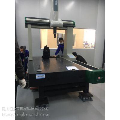 三坐标减振器 隔振 减振垫 高品质三次元防震垫厂家上门安装