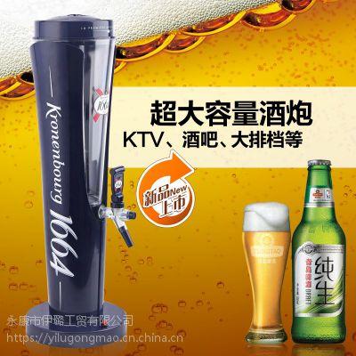 2018新款1664酒柱酒炮 不锈钢冰柱啤酒扎啤机量4升分酒器餐厅酒塔