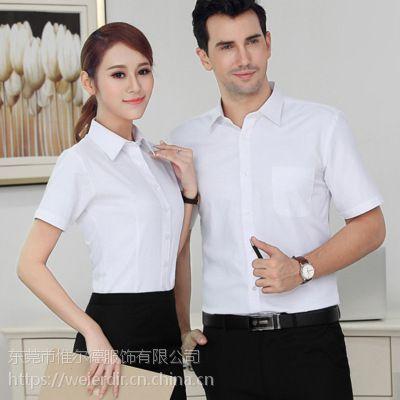 2018春夏男女同款衬衫职业装斜纹工作服长袖衬衫商务正装女士衬衣