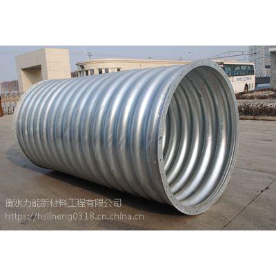 【久泰】圆形波纹涵管,镀锌波纹涵管厂家