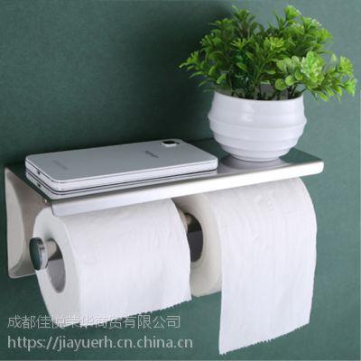 不锈钢双卷手机纸架304批发,手机纸架,纸架,厕所纸架,小卷纸架,低价批发