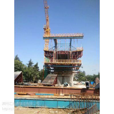 桥梁挂篮租赁 安徽模板厂 托架销售