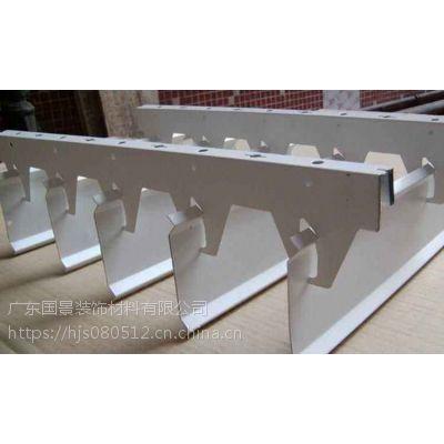 室内7字型铝挂片天花 铝挂片天花厂家批发
