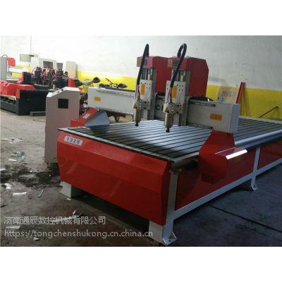 供应合肥 排钻雕刻机开料机 CNC 通辰数控 板式家具生产线