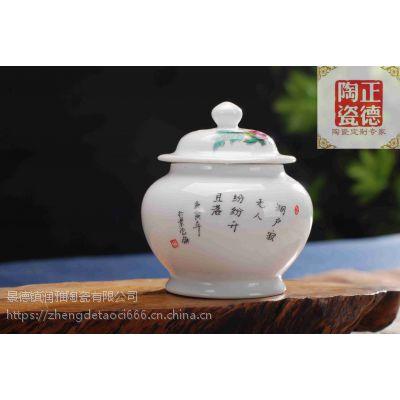 陶瓷密封罐茶叶罐批发