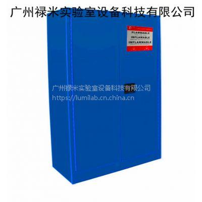 安全防爆柜 毒品柜 安全柜 防爆柜 酸碱柜 防火柜 禄米实验室设备