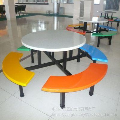 南宁大学食堂专用餐桌椅 不锈钢材质餐桌椅 美观大方方便清洁