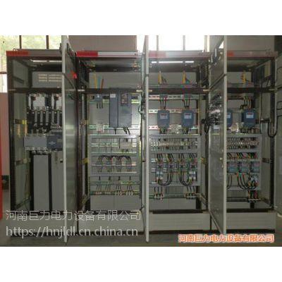 控制柜生产(图)_变频水泵控制柜_宛城区控制柜