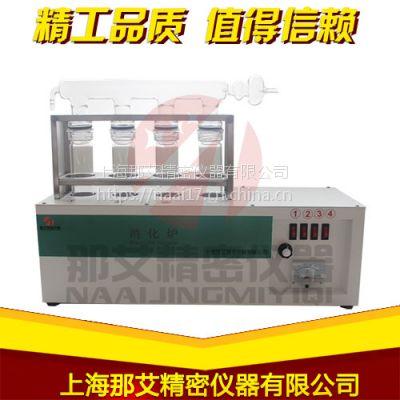 12孔全自动数显消化炉,消化炉价格,广东消化炉,智能消化炉生产厂家