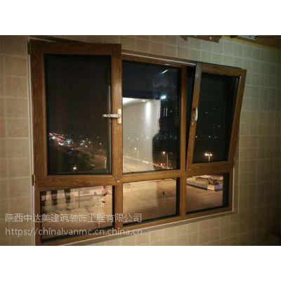 西安断桥铝门窗为您解决重要问题