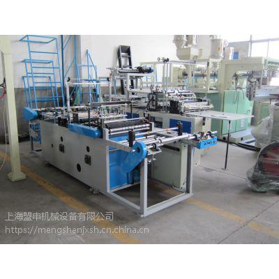 上海盟申机械 专业生产马甲袋 背心袋 平口袋制袋机