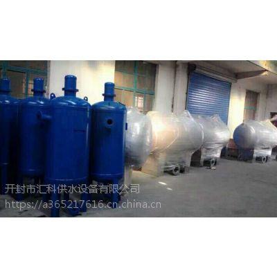 开封市汇科供水设备HK-BPGS