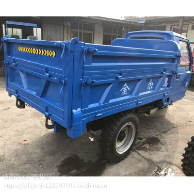 拉粮家用柴油三马子 筑路运输搬运三轮车 专业生产农用三轮车