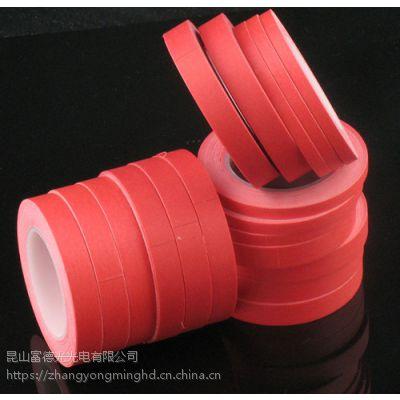 pet红色高温美纹纸胶带 任意规格可定做