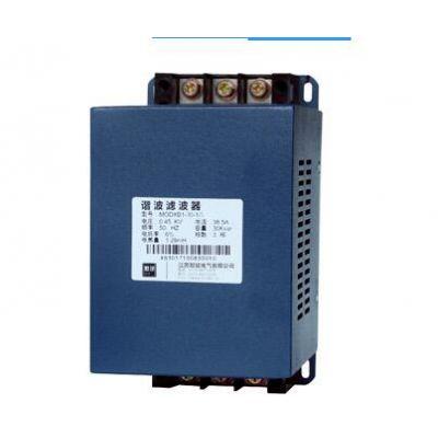 供应理默顿谐波滤波器MODXB1-15-1