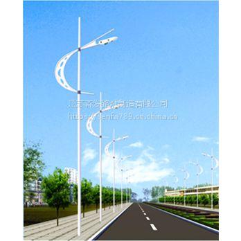江苏森发路灯 户外照明 生产加工道路灯、LED路灯、太阳能路灯、监控杆、景观灯、庭院灯