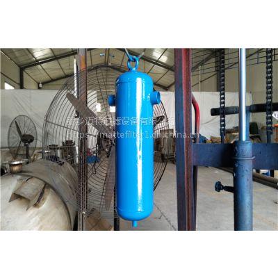MQF-65专业旋风式汽水分离器生产厂家、气体除湿分离器供应、气液分离器销售