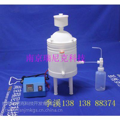 CH酸纯化器2000ml硝酸盐酸蒸酸器高纯酸常用