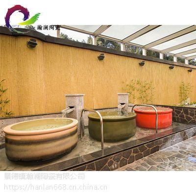 陶瓷温泉大缸厂家定制成人日式深泡浴缸1.2米温泉印花泡澡缸纯手工瀚澜陶瓷定做
