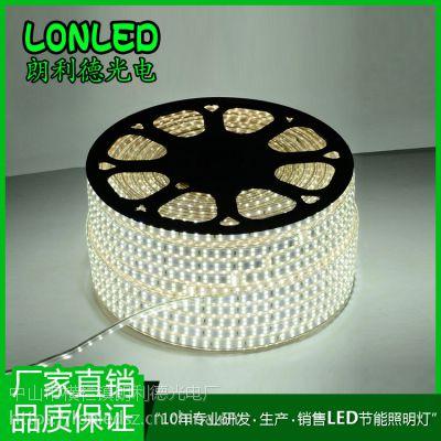 LED灯带 高亮 2835双排 软灯带 装饰 吊顶 暗槽灯 led灯条 高压 质保三年