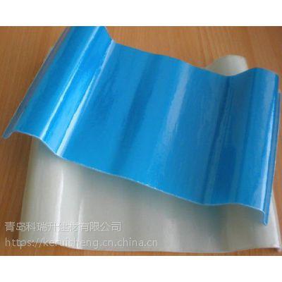 供应供应青岛山东FRP玻璃纤维瓦