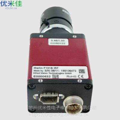ALLIED工业相机维修Marlin F131B IRF视觉系统维修AVT相机维修