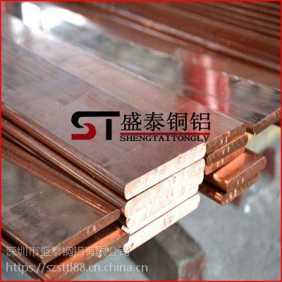 盛泰T2紫铜排 国标紫铜排 超厚/超宽 规格齐全