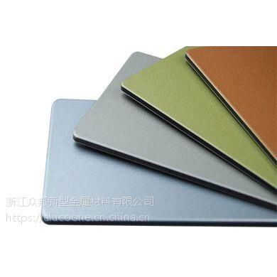 浙江众邦提供室内装饰聚酯铝塑板