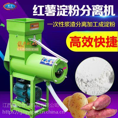 赣云红薯渣浆分离机磨地瓜粉机器打淀粉粉刷木薯粉机器 红薯刷粉机