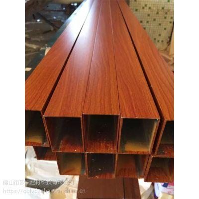铝型材方通规格图 型材四方管产品图 广州防火木色铝方通定制商 欧百得
