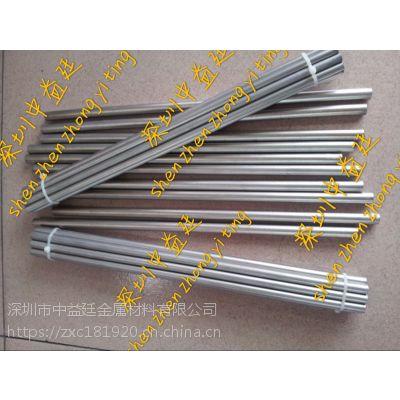 【深圳中益廷】销售SWEH67B弹簧钢SWEH67B厂家/价格