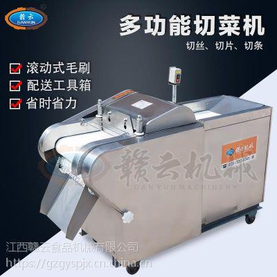 赣云商用1000B加厚型多功能切菜机厨房酒店食堂专用切菜机