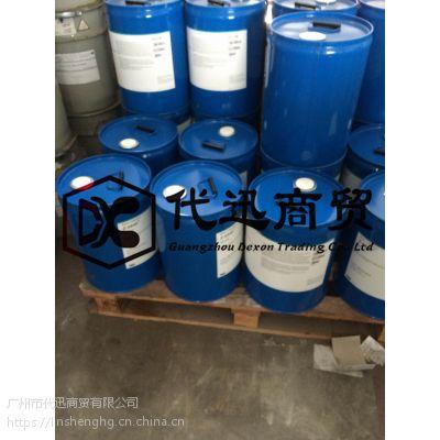 道康宁DC52添加剂DowCorning 52Additive 高分子量聚硅氧烷分散液