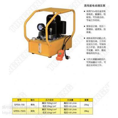 油压泵站_扬州通能机械_油压泵站配件