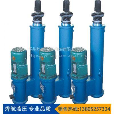厂价直销扬州烨航供应 平行式式电液推杆DTYP平行式电液推杆(耳轴式)