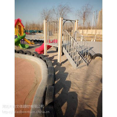 河北大迪 工程塑料 幼教滑梯 河北沧州加工定制 场地游艺设备
