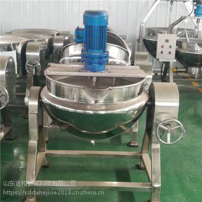 不锈钢燃气夹层锅 粽子蒸煮夹层锅13563687717