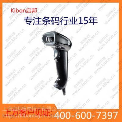 霍尼韦尔 Xenon™ 1900二维影像扫描器
