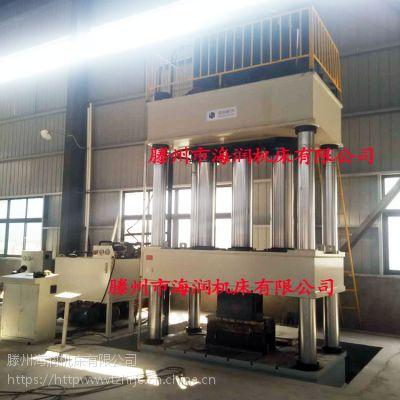 新品化粪池模压油压机 四柱三梁1500T玻璃钢专用液压机