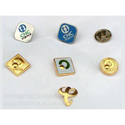 郑州制作金属徽章厂家许昌铜质烤漆胸章、徽章订做