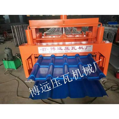 新型竹节琉璃瓦800-840型双层压瓦机@仿古瓦设备铁皮瓦成型机