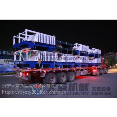 天津天意轻型墙板机/轻质墙板机设备厂家