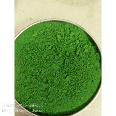 厂家生产铬绿,氧化铁绿,铬黄,棕,蓝等多种色粉 免费发样品