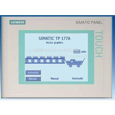 西门子TD400C显示器(空调用)