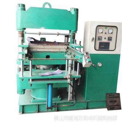 供应250T二手硫化机现货供应全自动硫化机汽车橡胶件机硅胶制品机