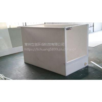江苏制作加工PP槽 车用水箱 收纳柜 塑料焊接箱 衣柜 聚丙烯立创厂家